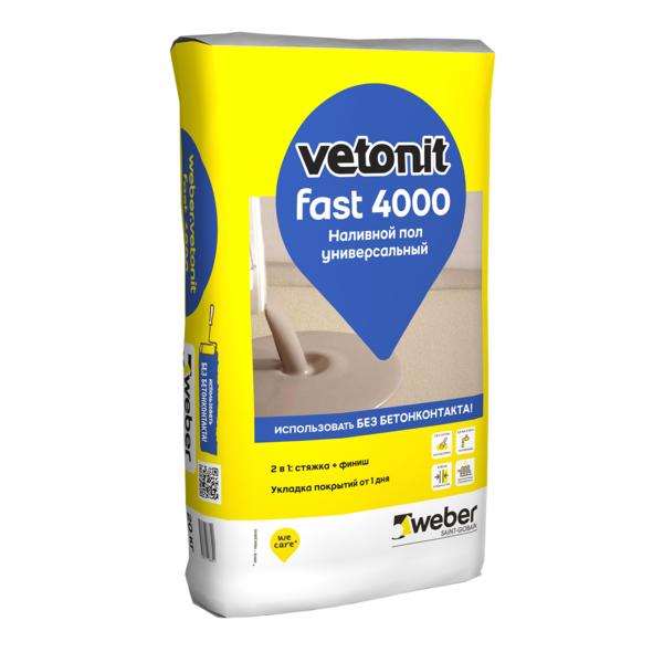 Наливной пол Вебер Ветонит 4000 Фаст быстротвердеющий 20кг - купить в Рощино, отзывы. ТД «Вимос»